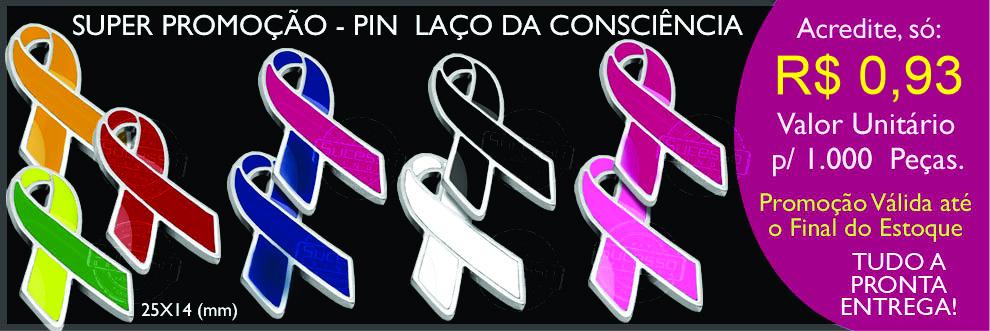 pin laço broche laço, pin laço consciência, pin laço novembro azul, pin outubro rosa